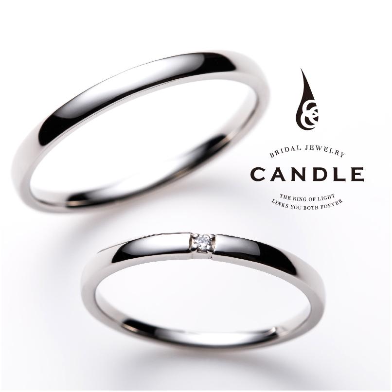 キャンドル結婚指輪ラウンド安い
