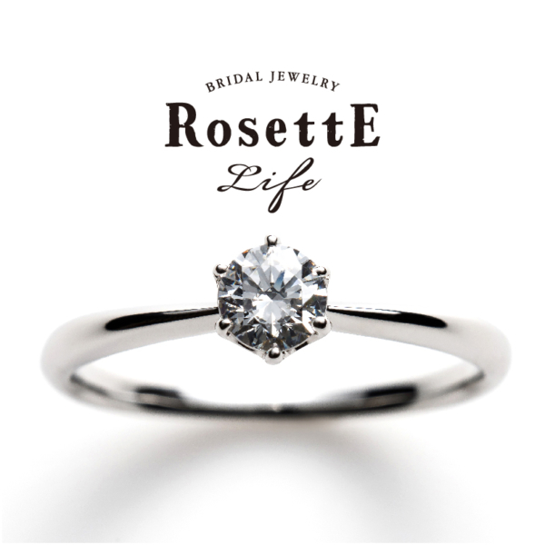 ロゼットシンプル婚約指輪エンゲージリングプロポーズ神戸三ノ宮兵庫姫路garden