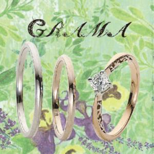グラマ【Grama】