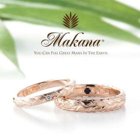 ハワイアンジュエリーマカナの結婚指輪神戸三ノ宮兵庫姫路garden1