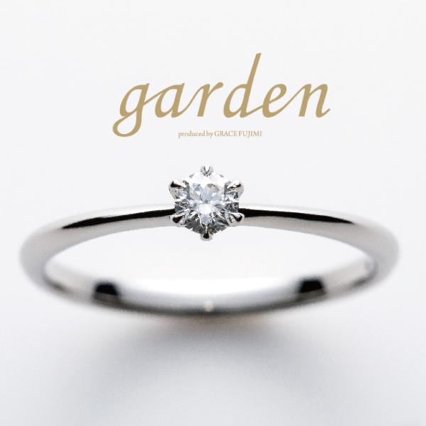 婚約指輪プロポーズリング安い神戸三ノ宮兵庫garden12正規取扱店garden神戸三ノ宮