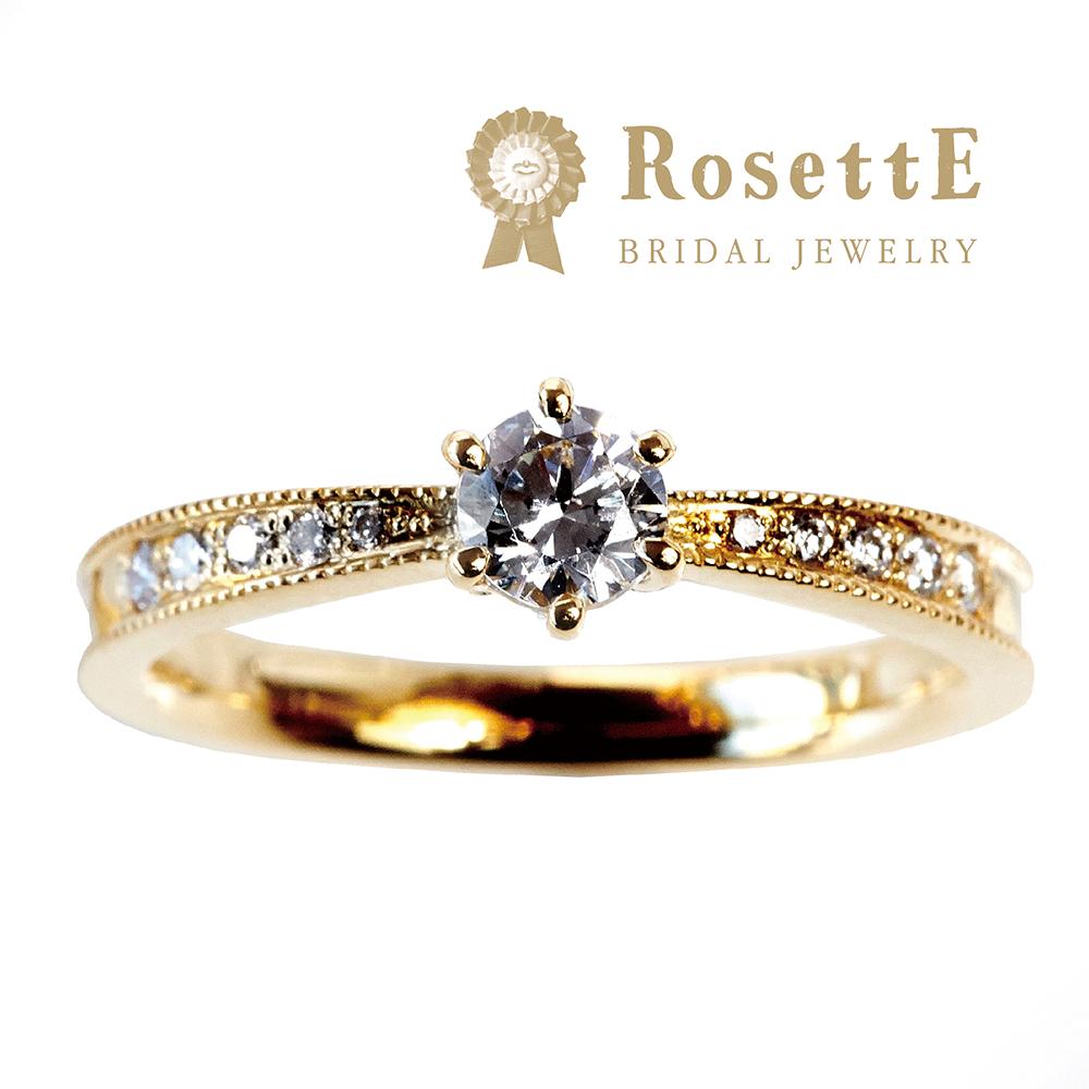 星空ロゼットの婚約指輪アンティーク
