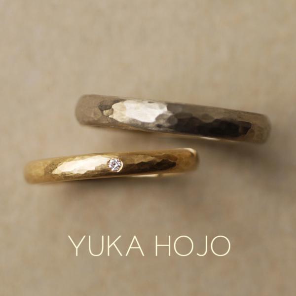 槌目ユカホウジョウ指輪YUKAHOJOパッセージオブタイム結婚指輪・マリッジリング安い神戸三ノ宮兵庫