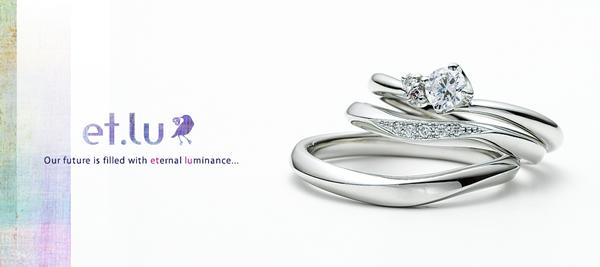 アイスブルーダイヤサムシングブルーの結婚指輪神戸三ノ宮