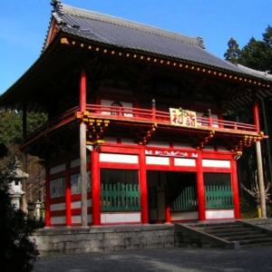 大阪gardenのサプライズプロポーズ 高山寺