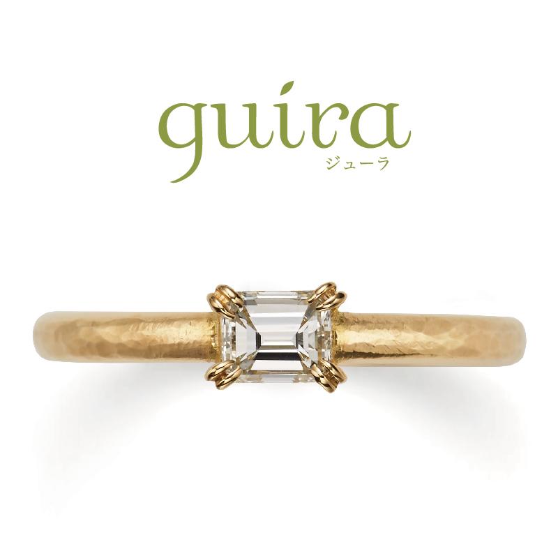 ジューラ指輪アンティーク
