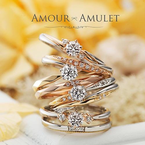アムールアミュレットの指輪はgarden神戸三ノ宮