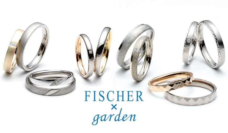 神戸結婚指輪フィッシャー