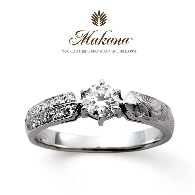 ハワイアンジュエリー婚約指輪マカナ神戸市三ノ宮