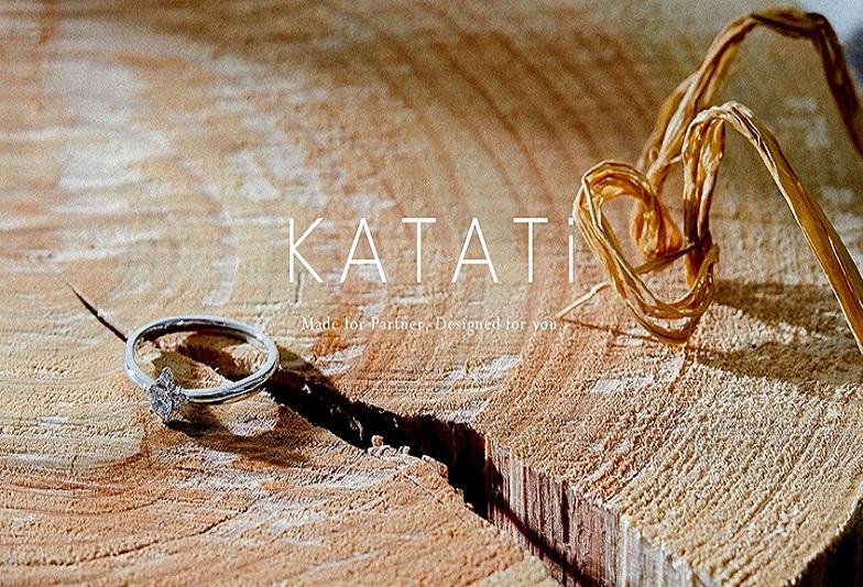 【神戸市三ノ宮】ご予算10万円前後でもオーダーできるエンゲージリングブランド【KATATi(カタチ)】