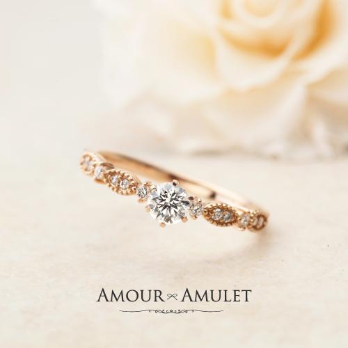 アムールアミュレット指輪ソレイユエンゲージリング1