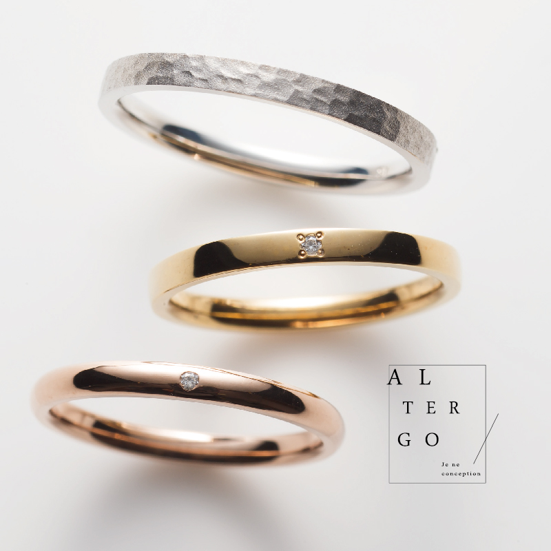 結婚指輪安いマリッジリング神戸三ノ宮兵庫garden