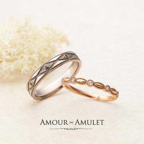 アムールアミュレット指輪ボンヌカリテ神戸三ノ宮 記念日リング