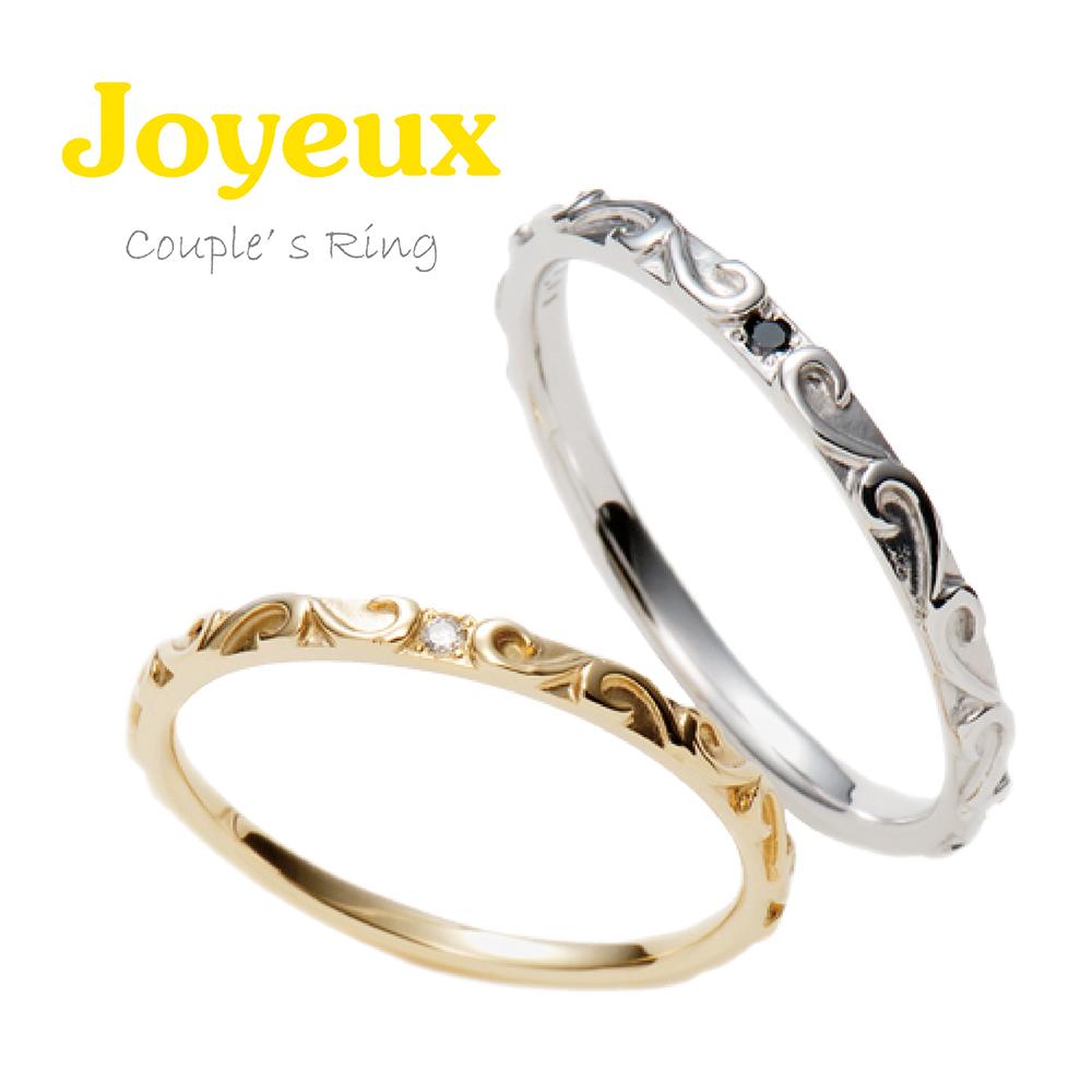 お洒落な結婚指輪安い神戸市三ノ宮