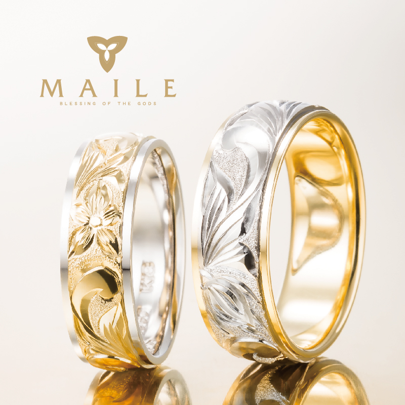 マイレ結婚指輪ハワイアンジュエリー