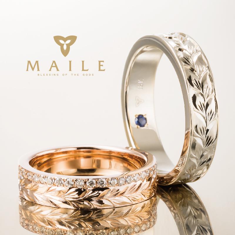 マイレリーフデザインの結婚指輪