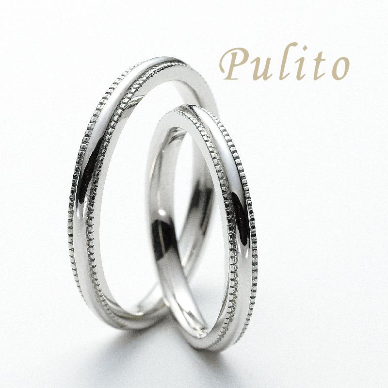 ペアリング結婚指輪安い