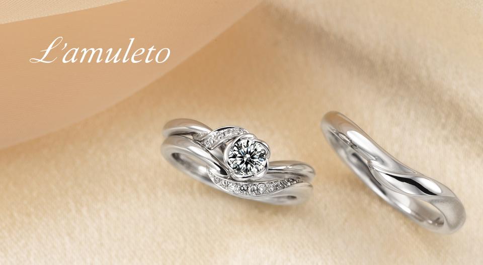 Lamuleto