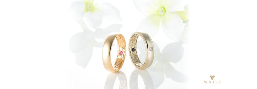 神戸三ノ宮10万前後の結婚指輪