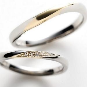 10万円で叶う結婚指輪|神戸・三ノ宮・姫路・明石・阪神