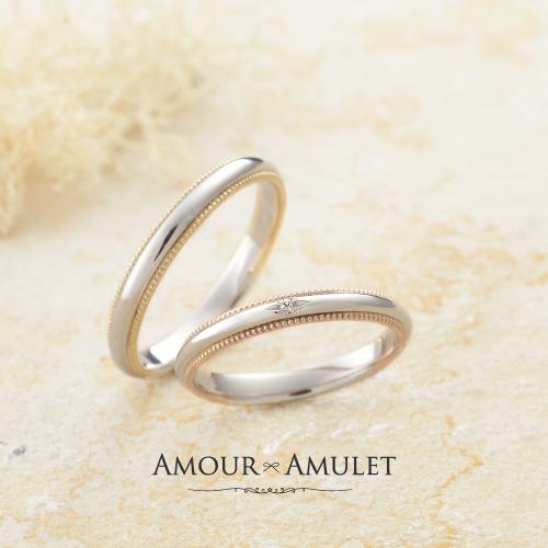 アムールアミュレット指輪フルール結婚指輪1正規取扱店garden神戸三ノ宮