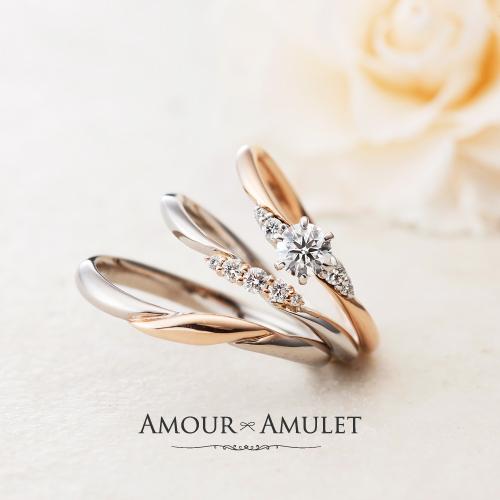 アムールアミュレット指輪アイリスセットリング1