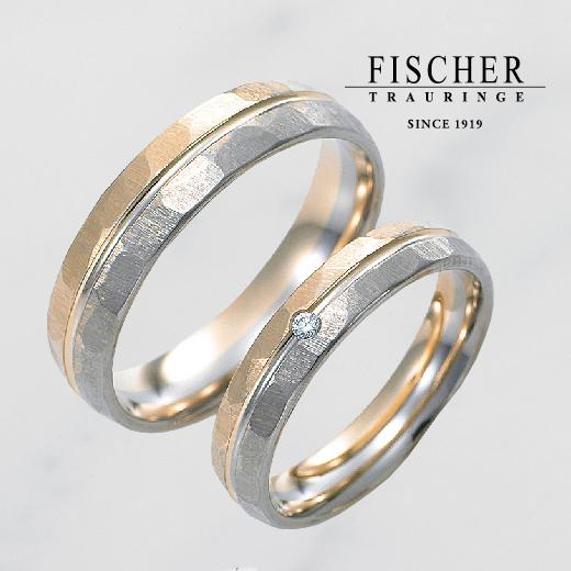 神戸三ノ宮FISCHER結婚指輪9650370/9750370正規取扱店garden神戸三ノ宮