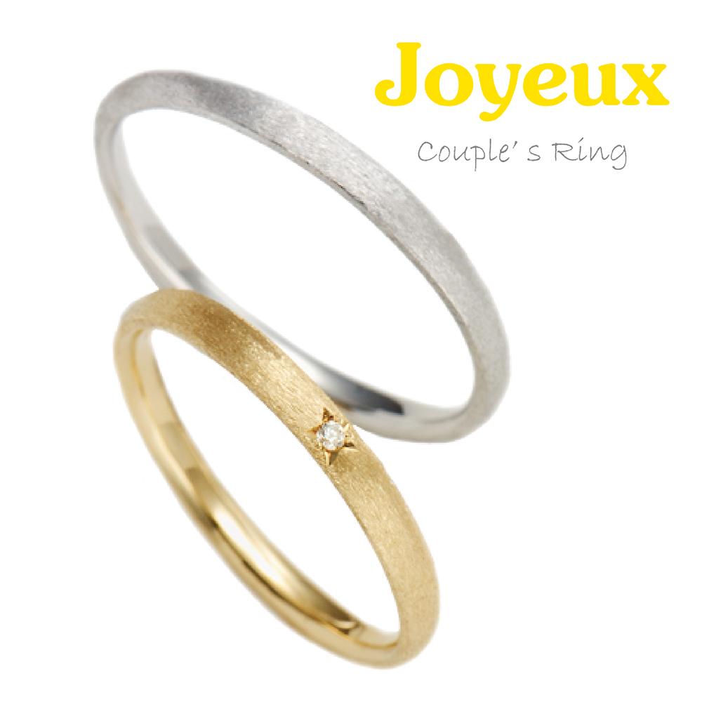 10万以内の結婚指輪神戸三ノ宮3ジョワイユ