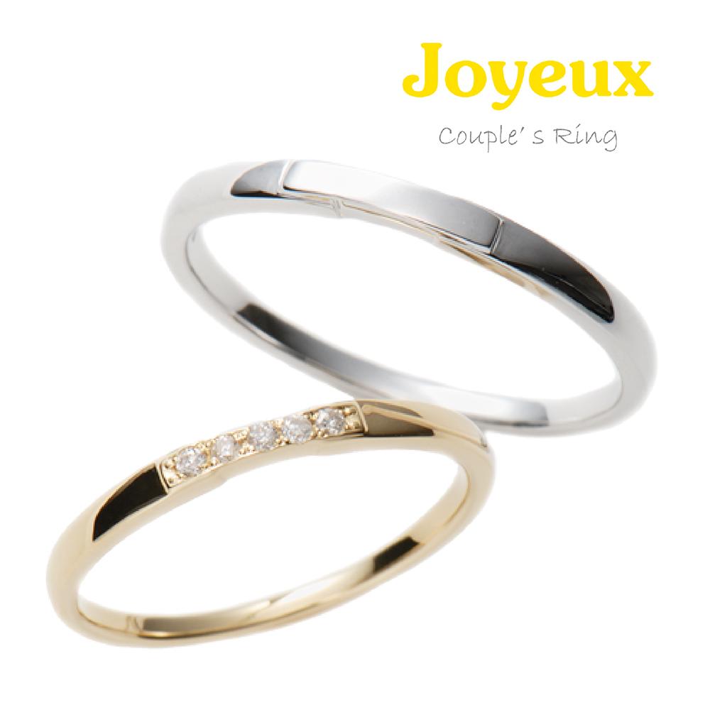 10万以内の結婚指輪神戸三ノ宮1ジョワイユ
