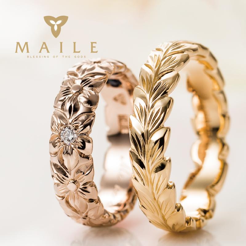 ハワイアンジュエリーマイレ指輪ピンク神戸市三ノ宮1