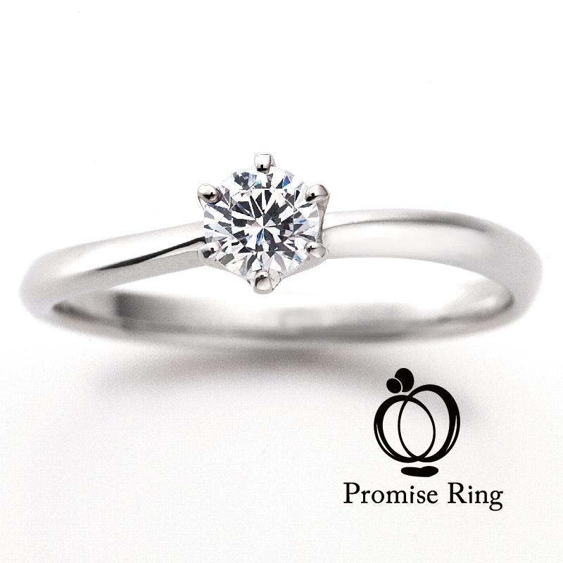 Promise of U&I