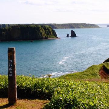 神戸のサプライズプロポーズ アゼチの岬