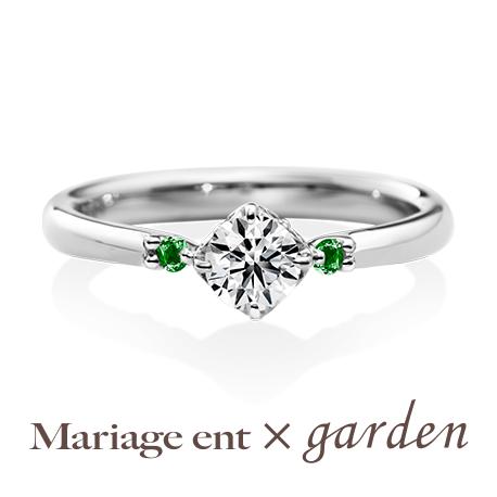 Mariage ent × garden ER-0055