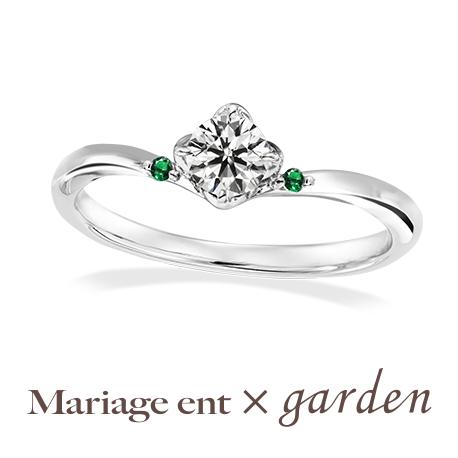 Mariage ent × garden ER-0075