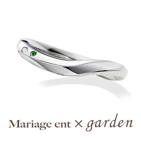Mariage ent × garden MR-0083