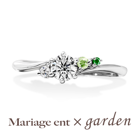 Mariage ent × garden ER-0069