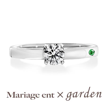 Mariage ent × garden ER-0025