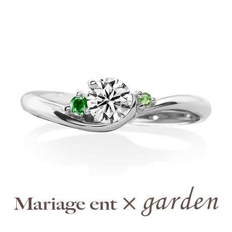 Mariage ent × garden ER-0011