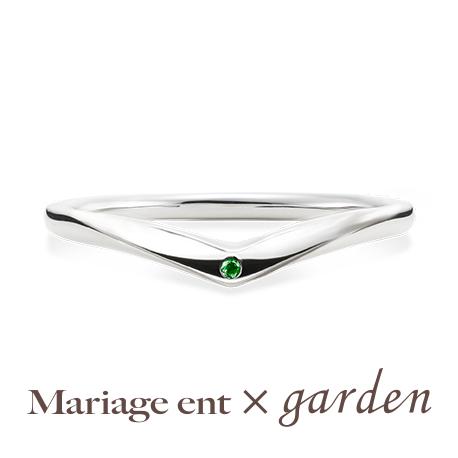 Mariage ent × garden MR-0069
