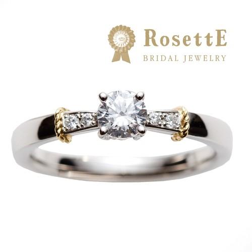 神戸三ノ宮おしゃれな婚約指輪のRosettEの橋