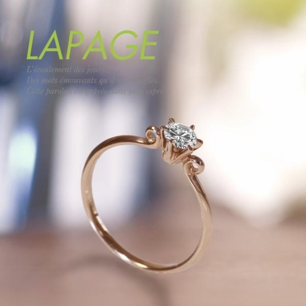 LAPAGE天使のハーブ結婚指輪garden神戸三ノ宮