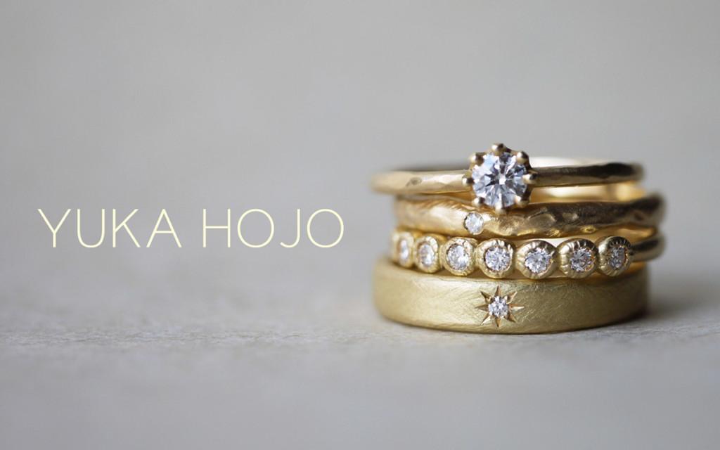 神戸三ノ宮おしゃれな婚約指輪のYUKAHOJO