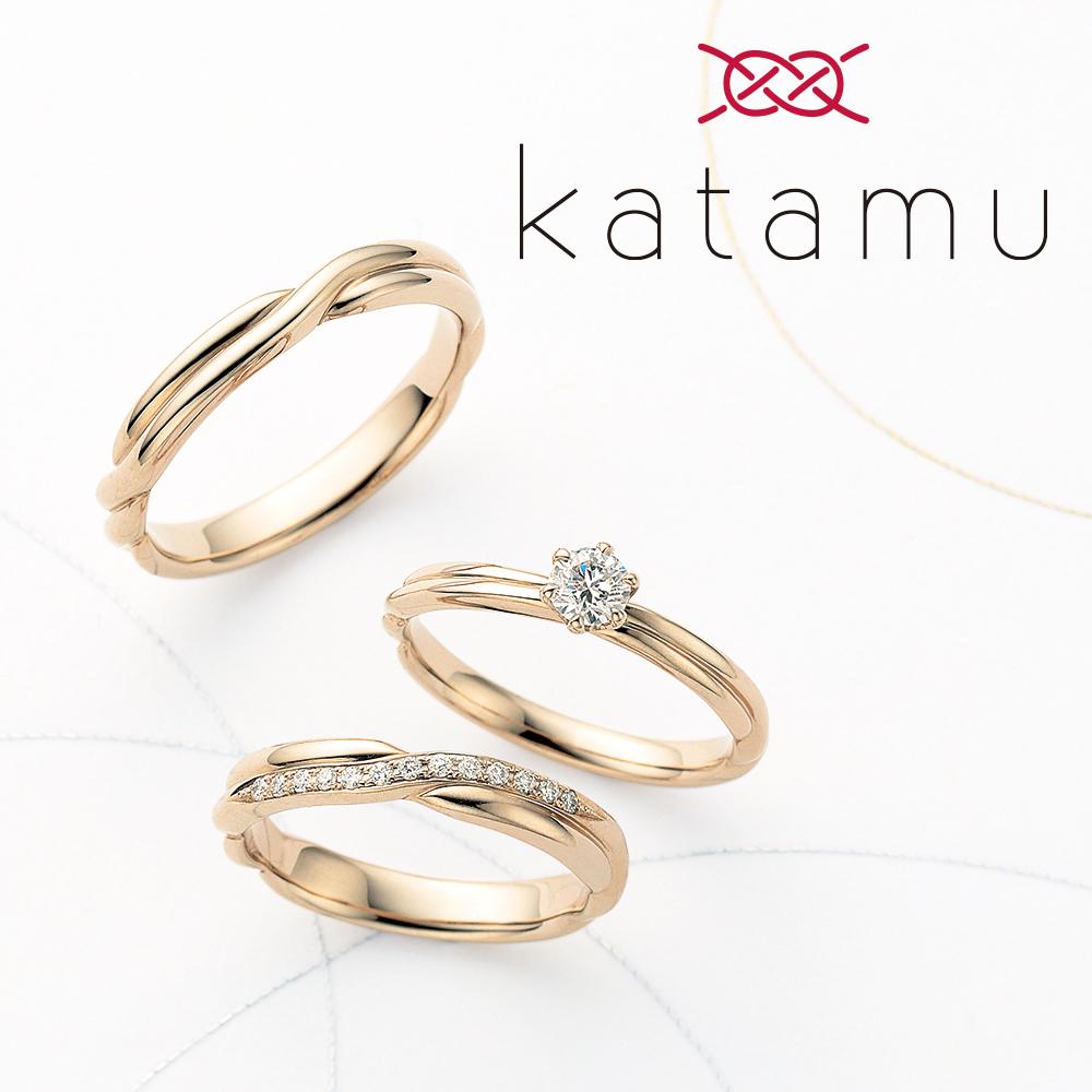 鍛造製法の婚約指輪・結婚指輪神戸三ノ宮1