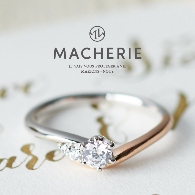 神戸三ノ宮婚約指輪オシャレトゥエモア