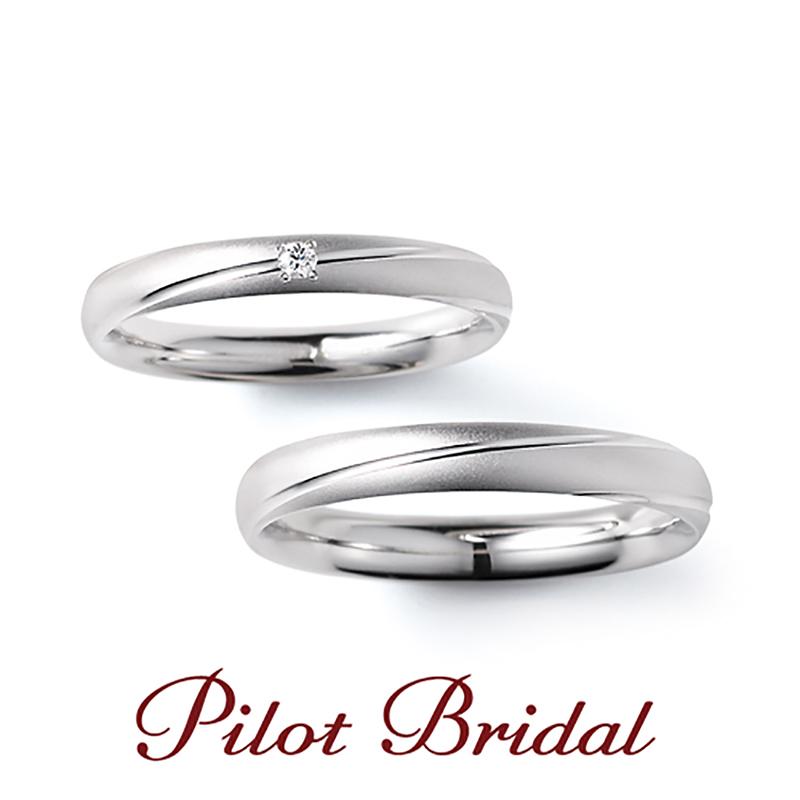 鍛造リングパイロット結婚指輪