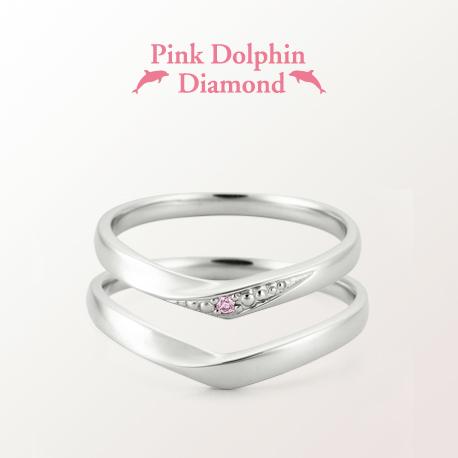 ピンクドルフィンダイヤモンド結婚指輪安い