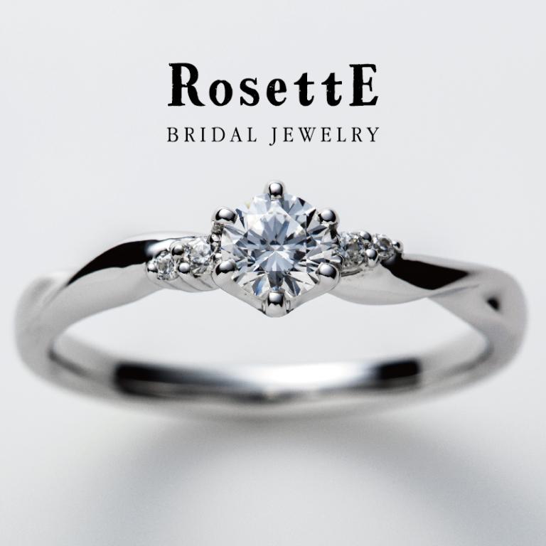 神戸三ノ宮おしゃれな婚約指輪のRosettEのつるバラ
