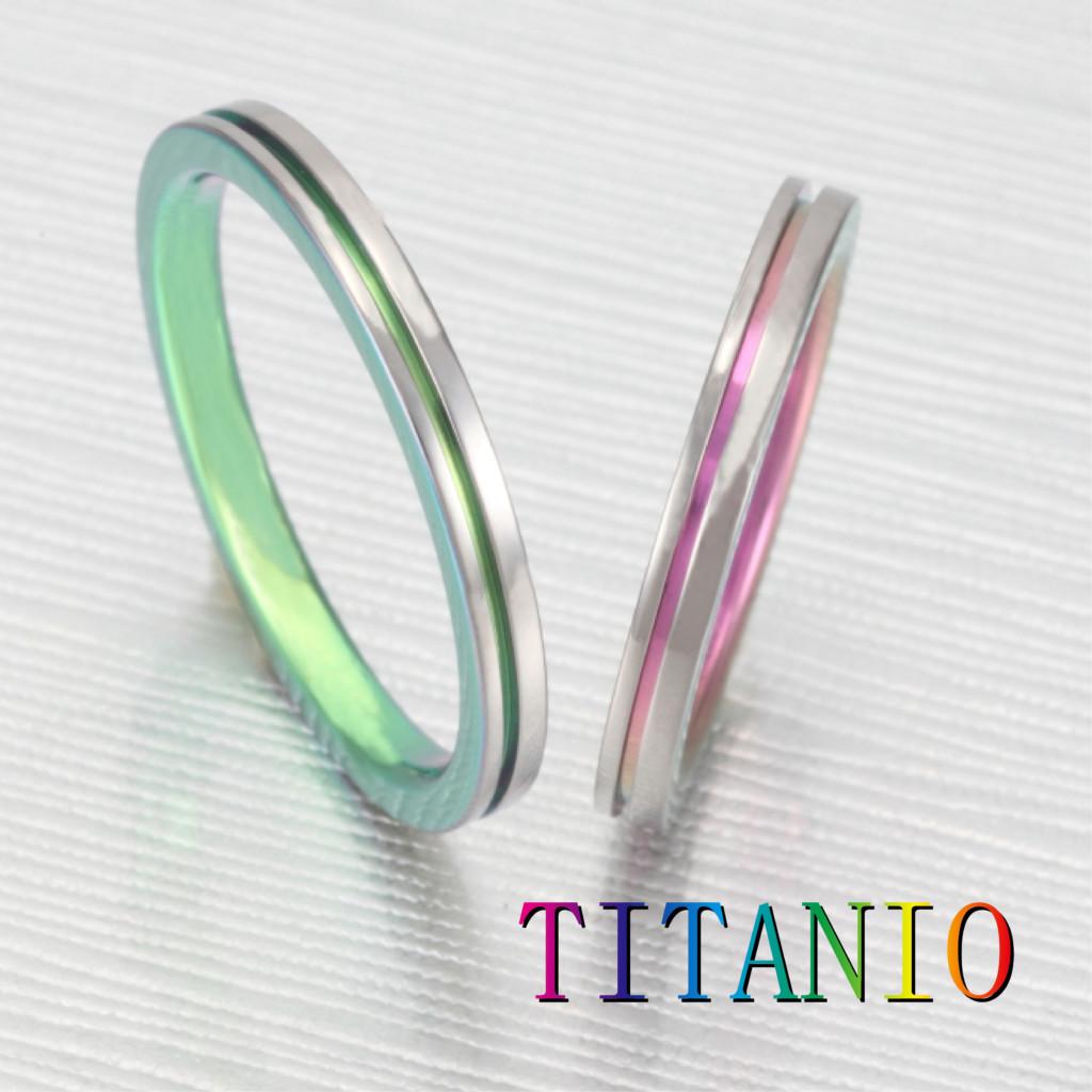 神戸三宮チタンの指輪ティタニオ14