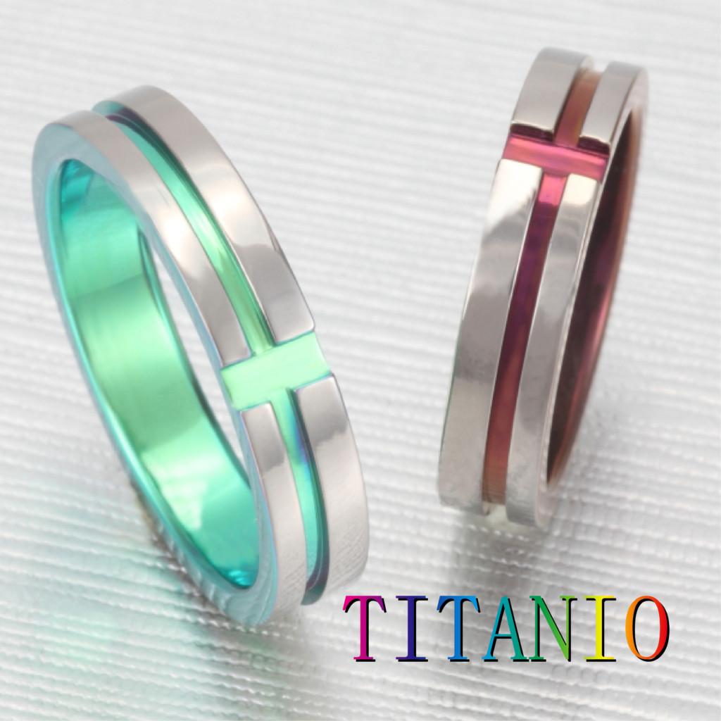 神戸三宮チタンの指輪ティタニオ11