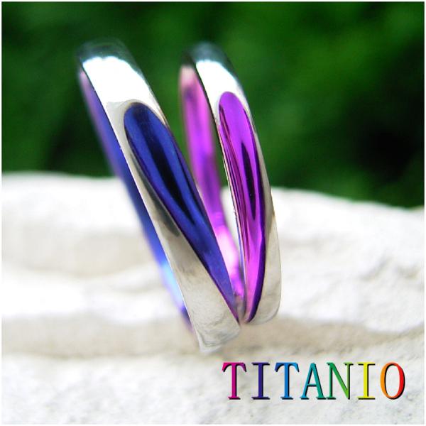 神戸三宮チタンの指輪ティタニオ4